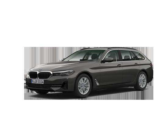 BMW Nuevo Serie 5 Touring