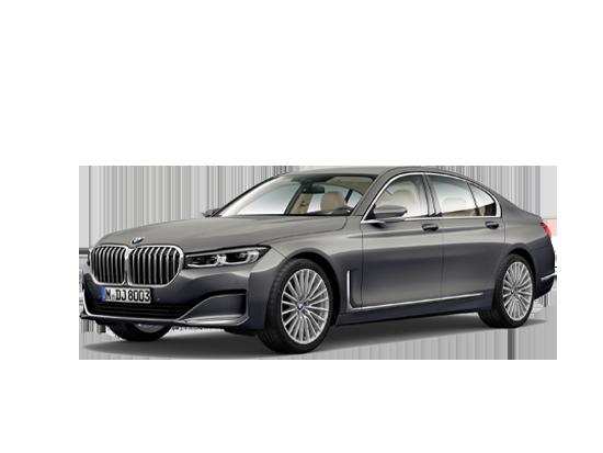 BMW Nuevo Serie 7