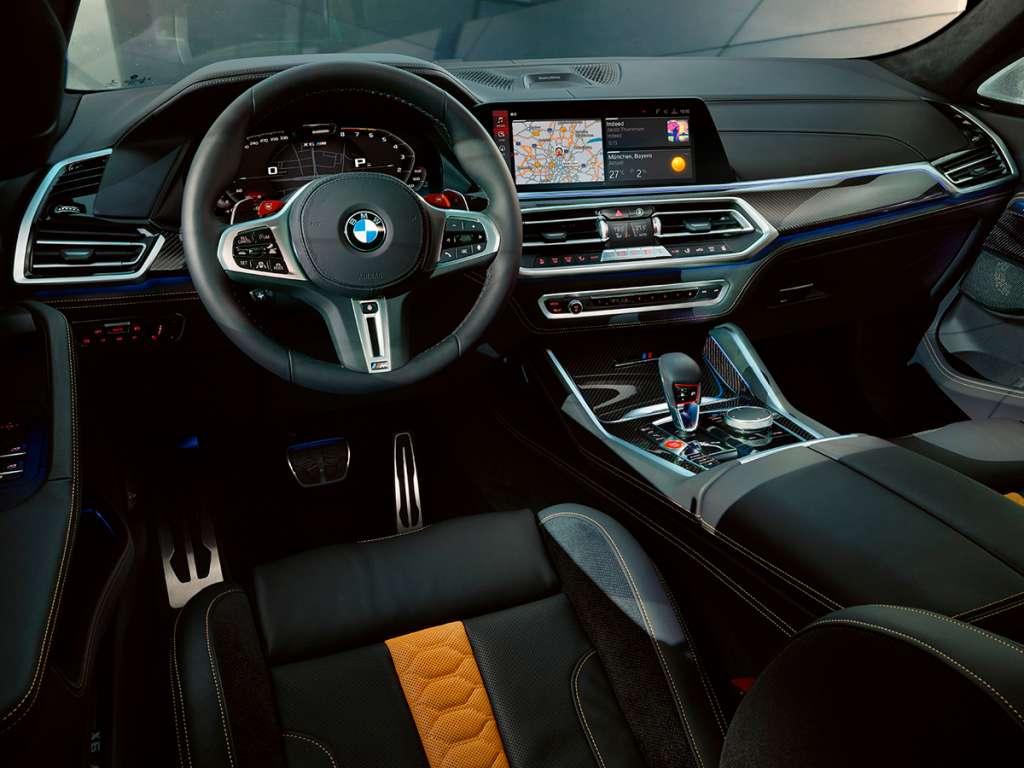 Galería de fotos del BMW X6 M (3)