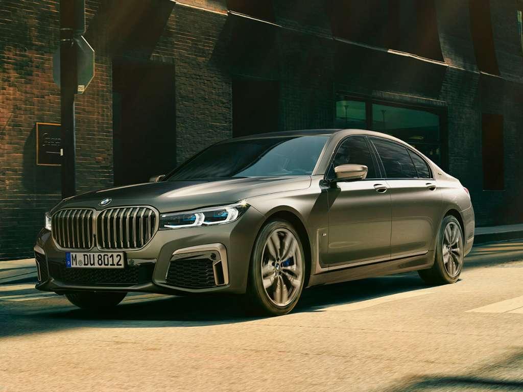 Galería de fotos del BMW Nuevo Serie 7 (1)