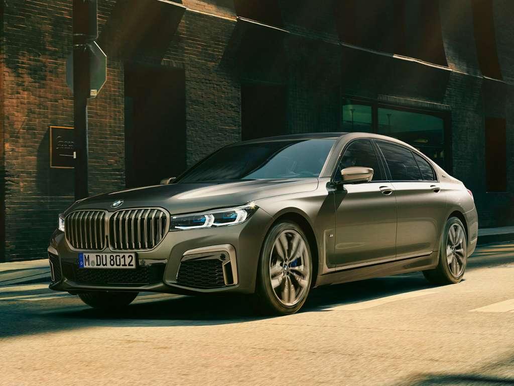 Galería de fotos del BMW M760Li xDrive (1)