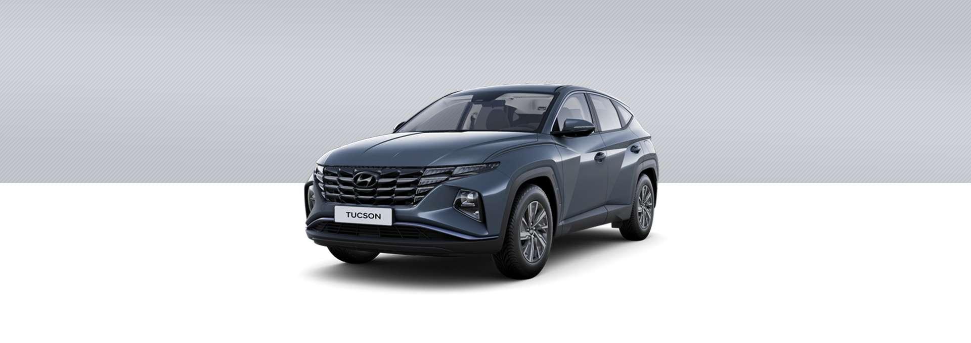 Hyundai Nuevo Tucson Combustión / Híbrido 48V