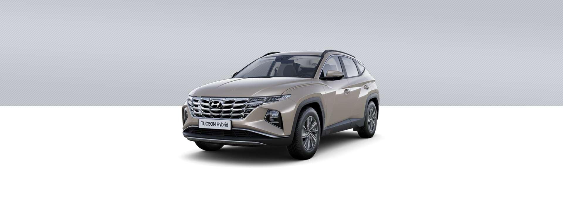 Hyundai Nuevo Tucson Híbrido Eléctrico