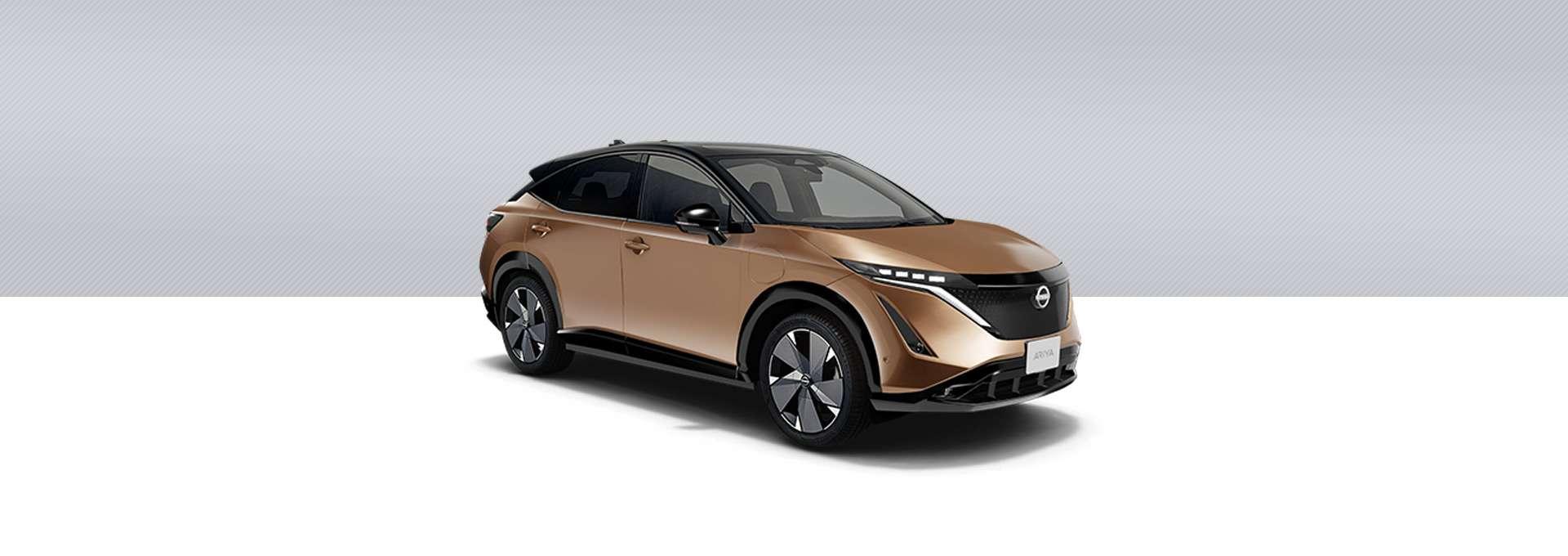 Nissan Nuevo Ariya