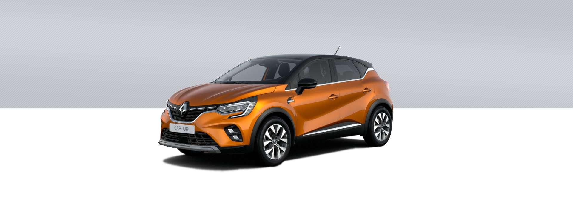 Renault NUEVO CAPTUR