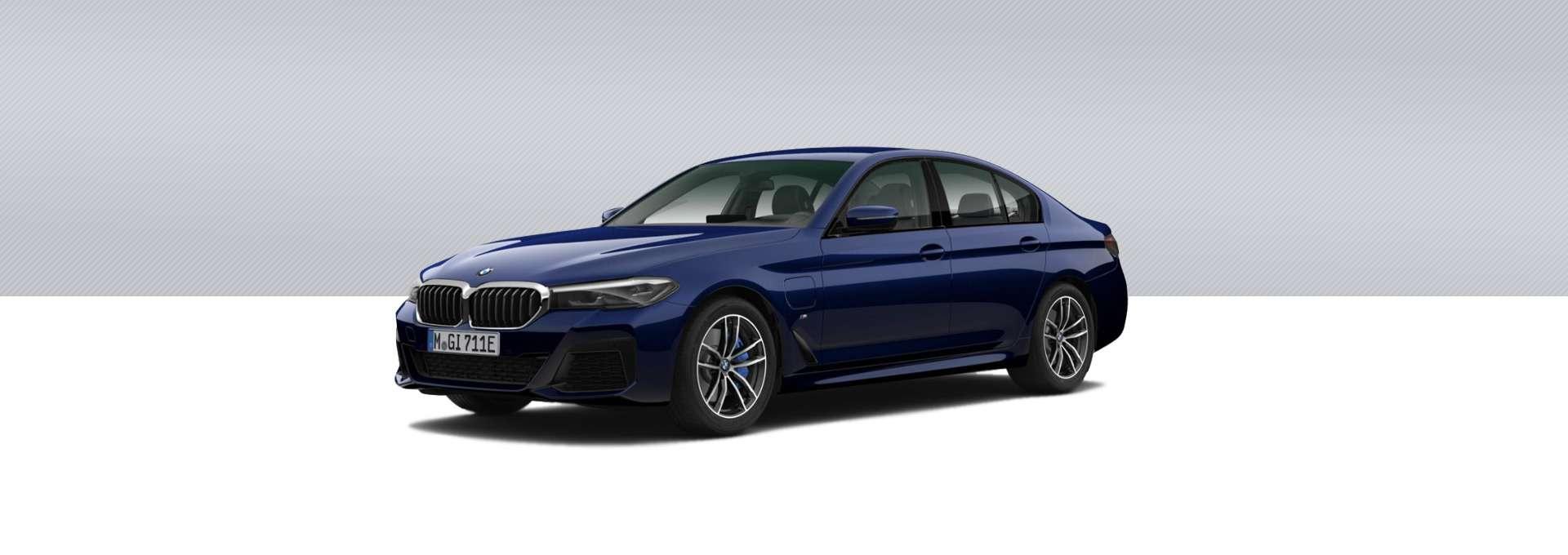 BMW Nuevo Serie 5 Híbrido Enchufable