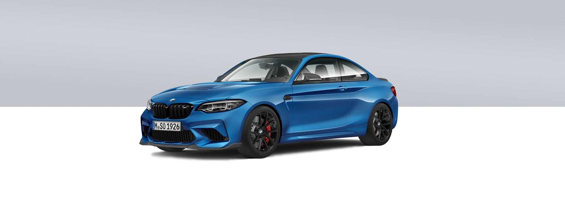 BMW Nuevo M2 CS